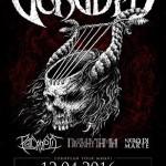 Kanaďania GORGUTS vezú do Európy nové EP, predstavia sa v Bratislave a Prahe