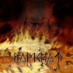RAMCHAT – Atrana